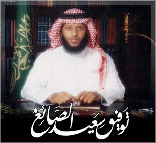 حصريا المصحف كاملا لتوفيق الصائغ برابط مباشر Tawfik-as-sayegh-164