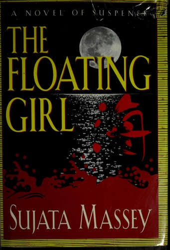 Download The floating girl